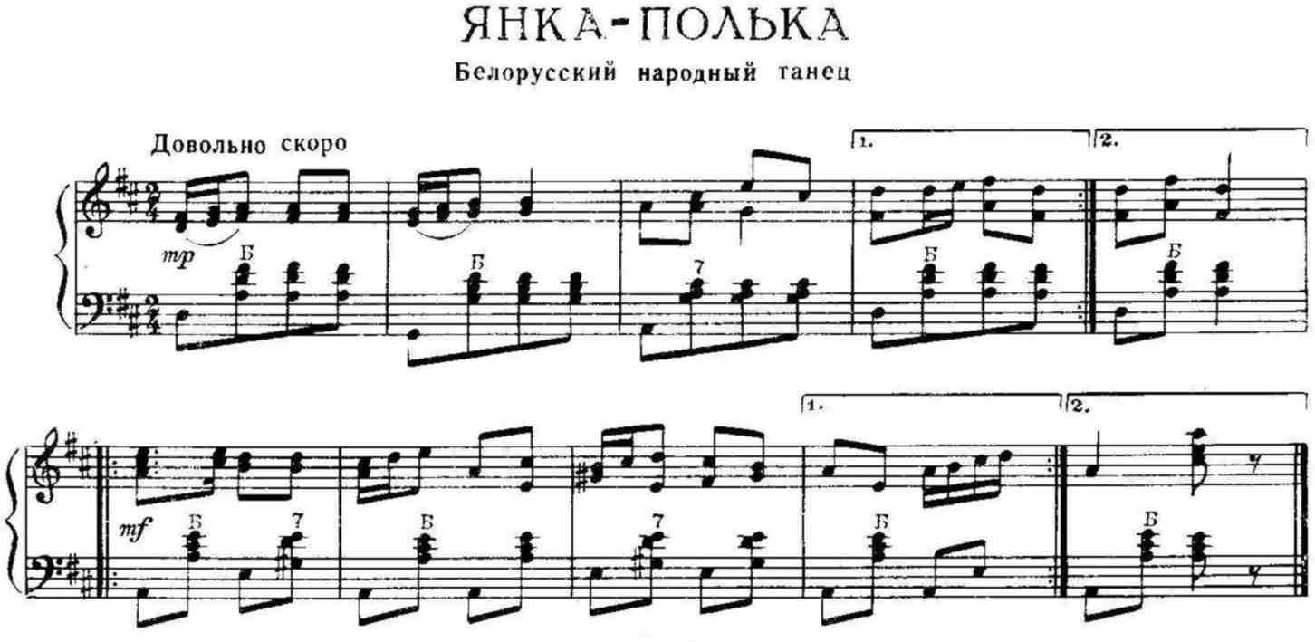 польские народные песни слушать