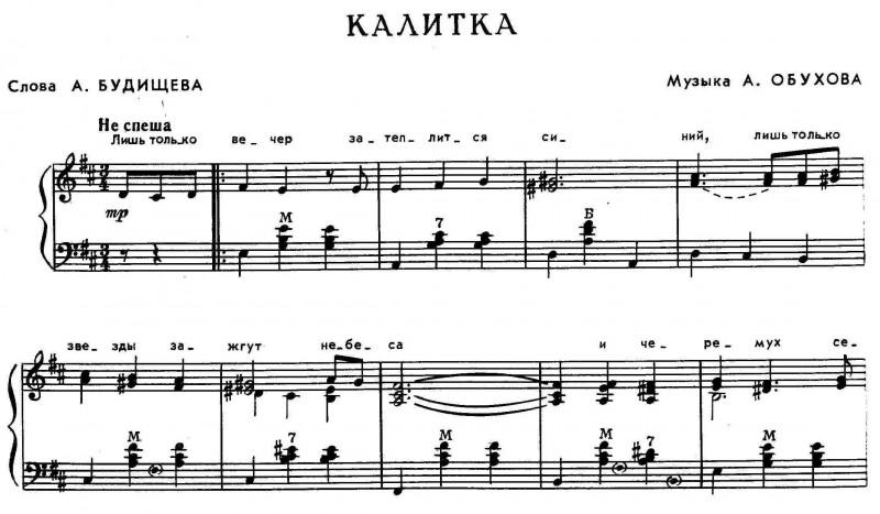 kalitka_1